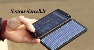 باتری خورشیدی موبایل